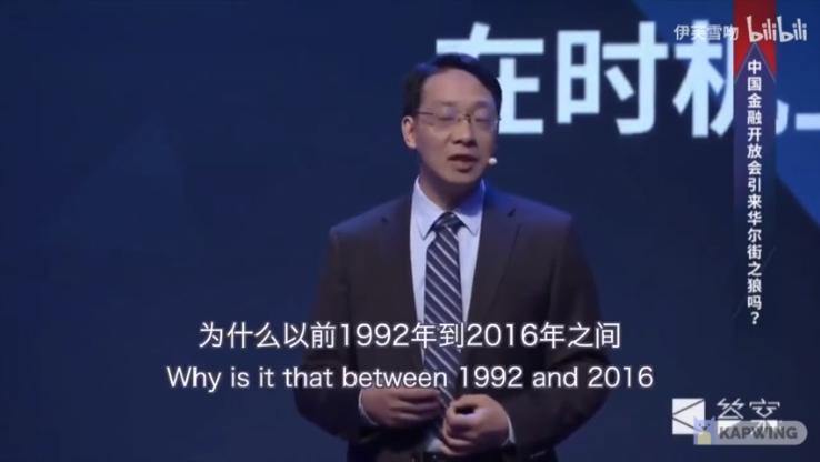 ChineseProfessor